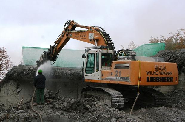 Разрушение бункера